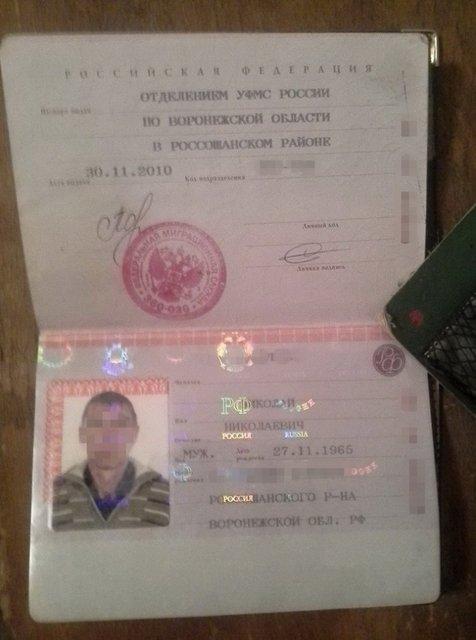 Гражданин РФ ехал воевать вместе с боевиками - фото 90092