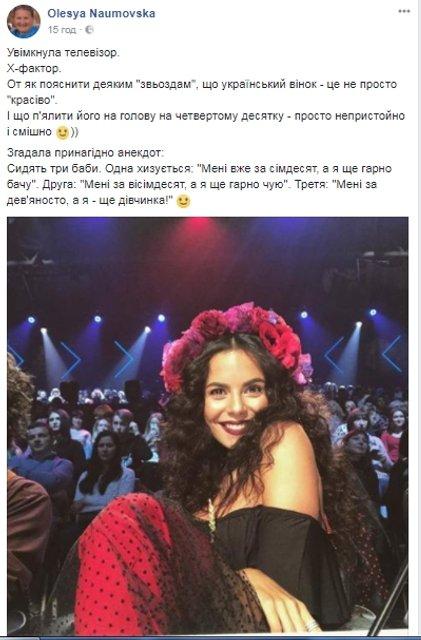 Настя Каменских взорвала соцсети эксцентричным образом на ТВ-шоу - фото 93012