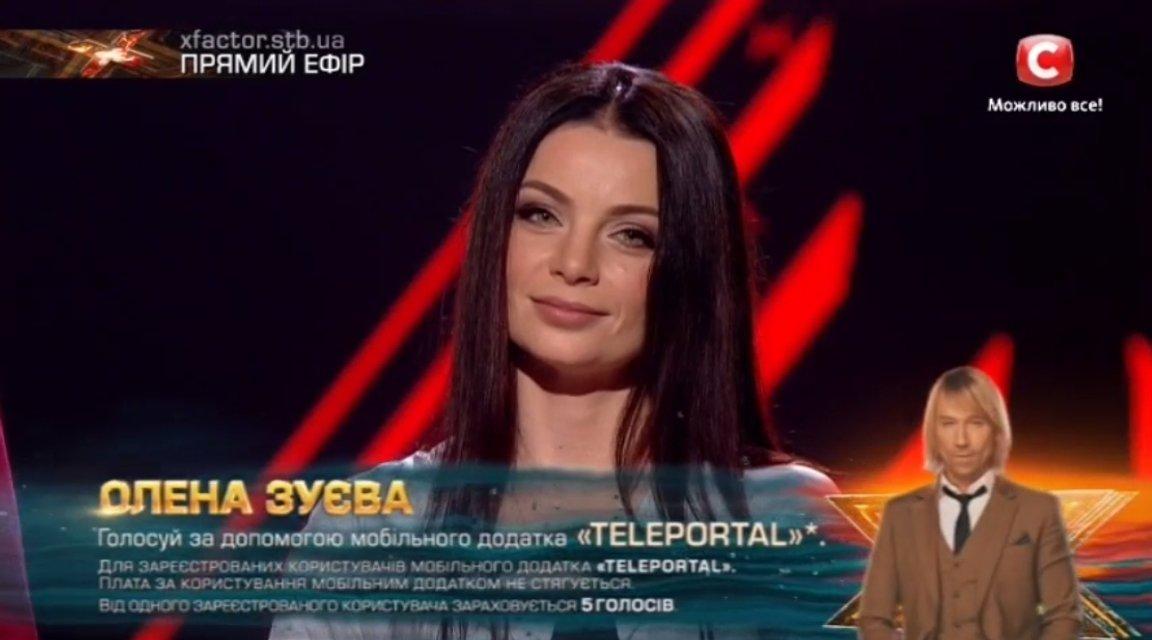 Х-фактор 8 сезон 11 выпуск: Елена Зуева - фото 89416
