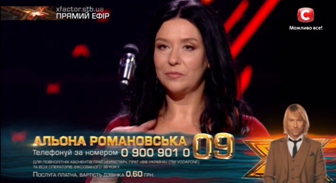 Х-фактор 8 сезон 11 выпуск: Алена Романовская - фото 89444