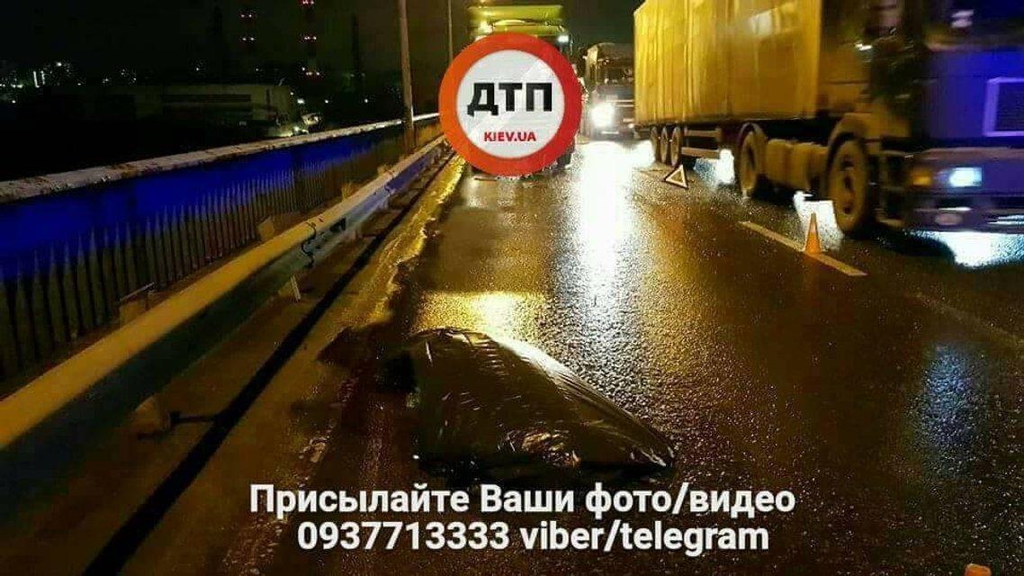Авария на Южном мосту 27 ноября - фото 92805