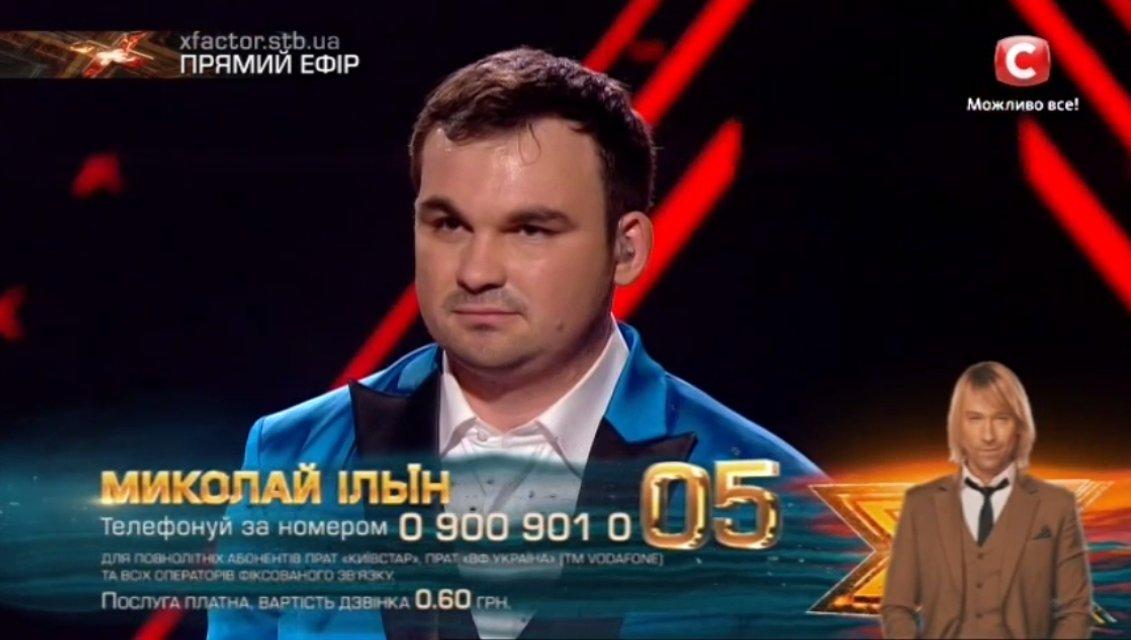Х-фактор 8 сезон 11 выпуск:: Николай .Ильин - фото 89412
