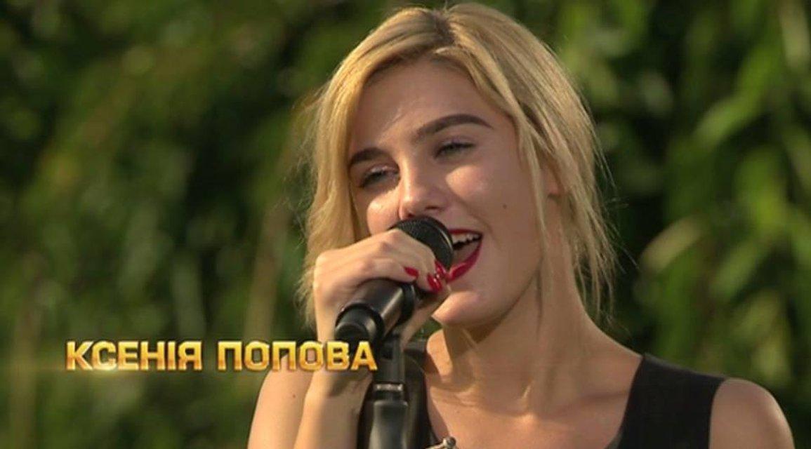 Х-фактор 8 сезон 10 выпуск Ксюша Попова - фото 87681