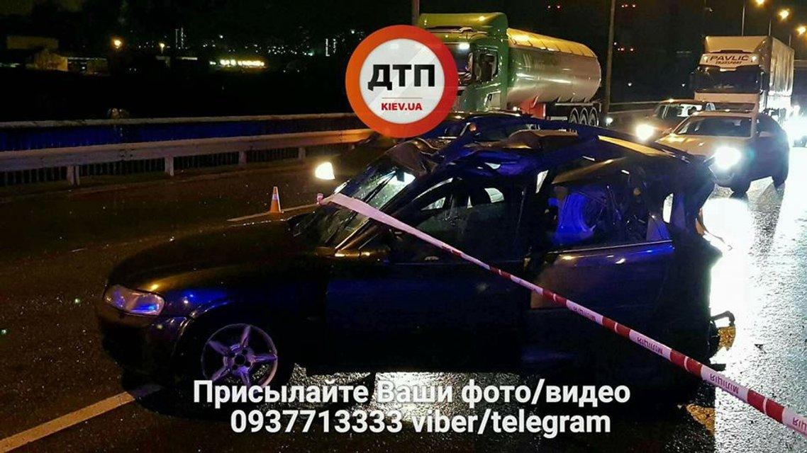 Авария на Южном мосту 27 ноября - фото 92806