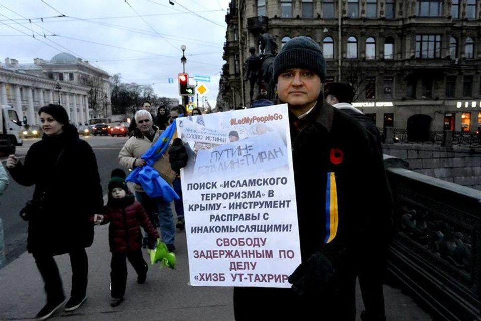 Акция в поддержку крымских татар - фото 91329