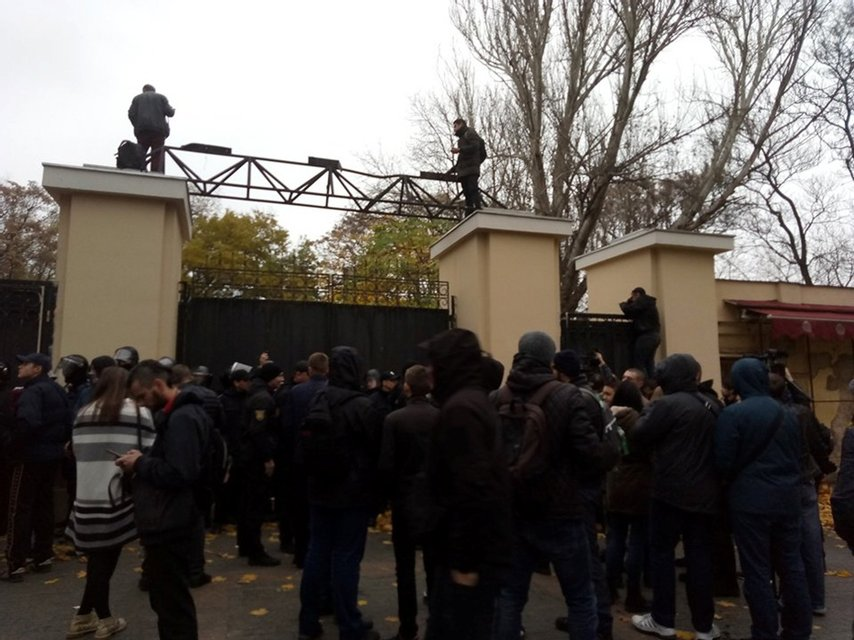Митинг в центре Одессы - фото 90135