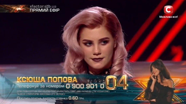 Х-фактор 8 сезон 11 выпуск: Ксюша Попова - фото 89420