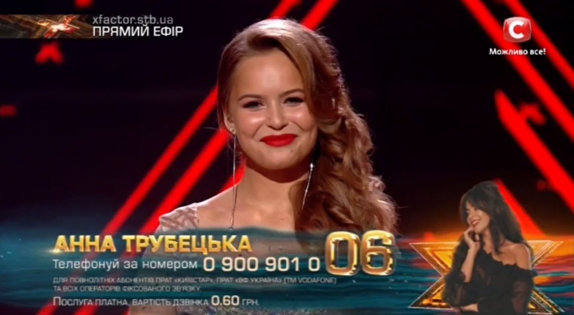 Х-фактор 8 сезон 11 выпуск: Аня Трубецкая - фото 89432