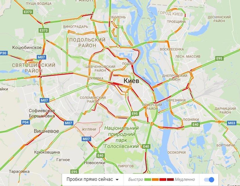 Пробки в Киеве 29 ноября 2017 - фото 93580