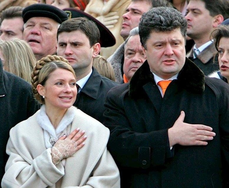 2005: в поддержку Виктора Ющенко - фото 93092