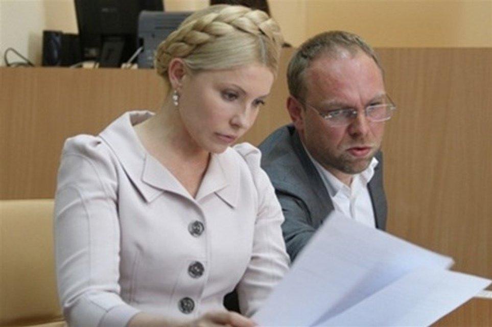 2011: судебный процес против Тимошенко - фото 93100
