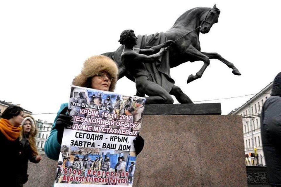 Акция в поддержку крымских татар - фото 91335