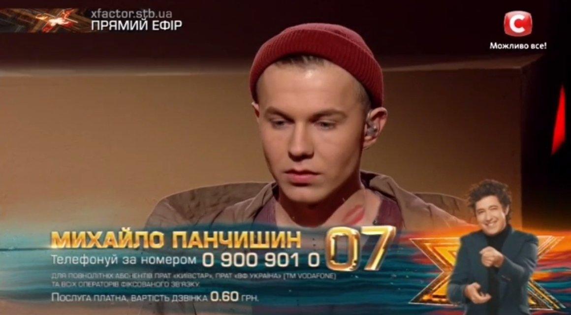 Х-фактор 8 сезон 11 выпуск: Миша Панчишин - фото 89426