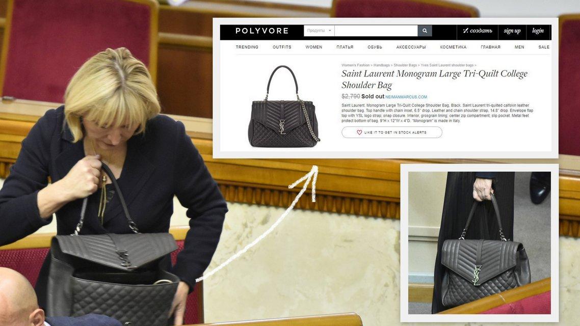 Патрульные в Запорожье вернули бабушке сумку с 6,3 тыс. долларов, 7,5 тыс. гривен и золотыми изделиями - Цензор.НЕТ 6016