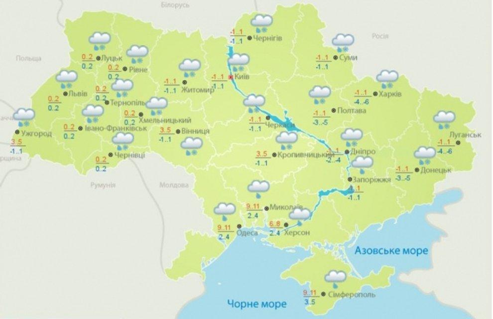 Прогноз погоды: Украинцев ждет потепление - фото 93293