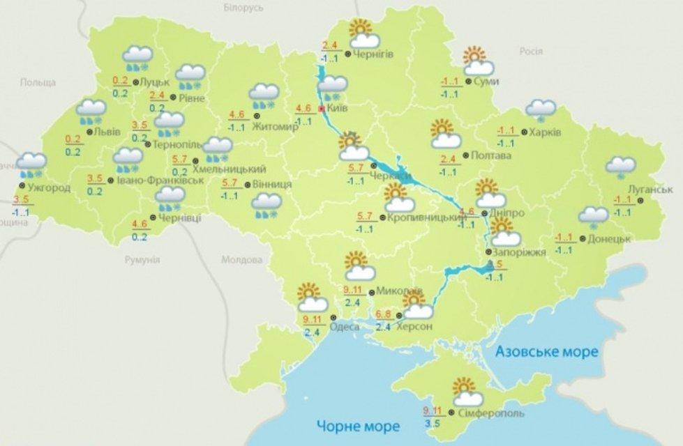 Прогноз погоды: Украинцев ждет потепление - фото 93294