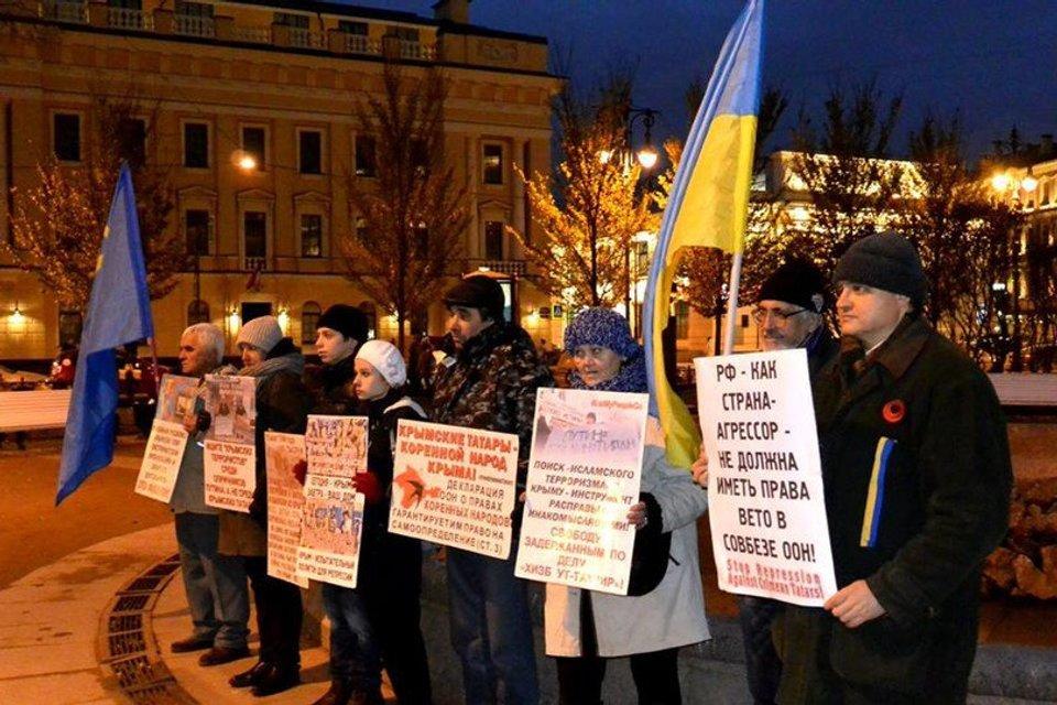 Акция в поддержку крымских татар - фото 91332