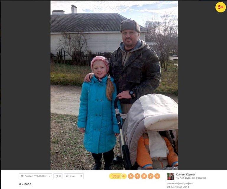 Семья Игоря Корнета - фото 92166