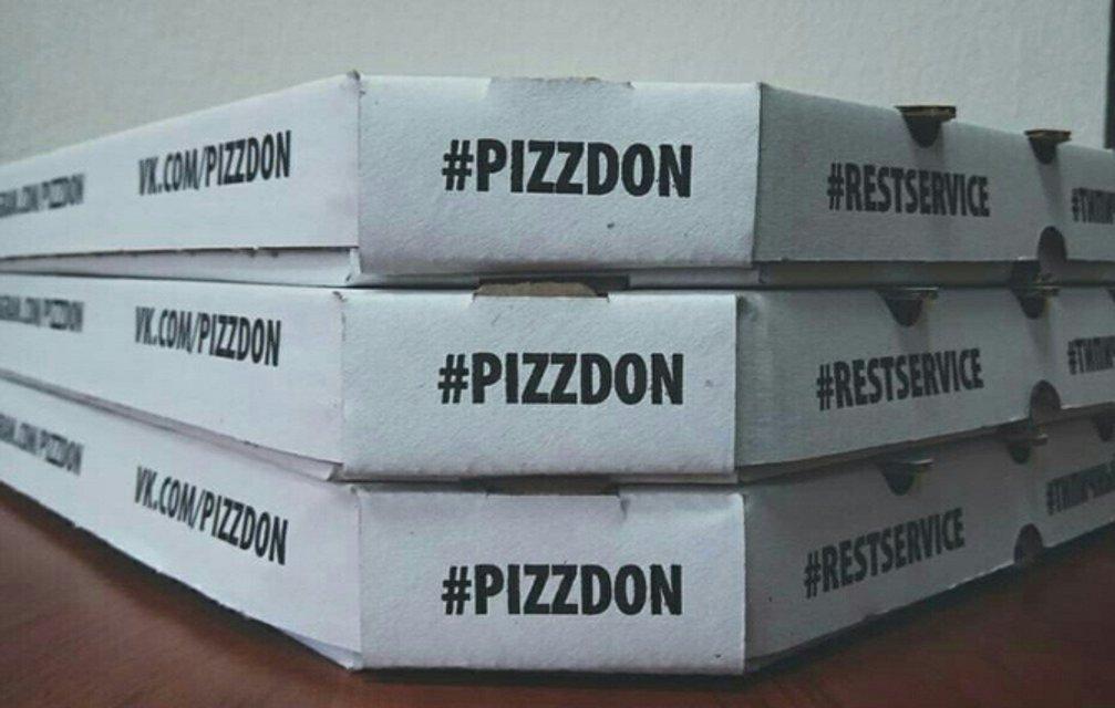 Донецкая пиццерия прославилась благодаря нелепому хештегу - фото 93041