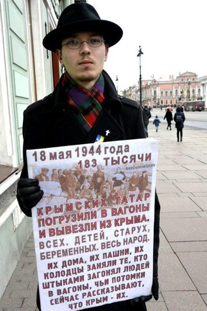 Акция в поддержку крымских татар - фото 91333