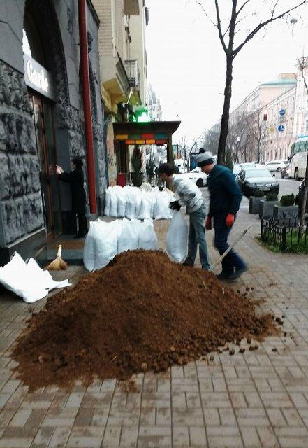 Навозная блокада киевского бутика прорвана - фото 97332