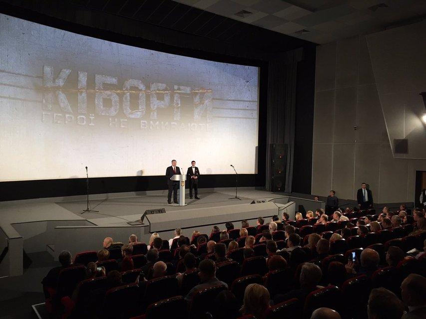 Киборги: Ахтем Сеитаблаев получил престижную награду в день премьеры - фото 95435