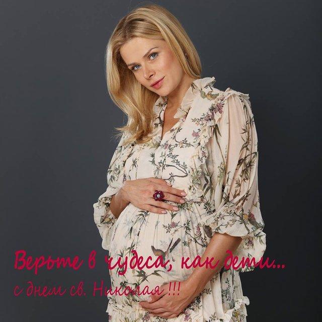 Татьяна Днец ждет ребенка - фото 98674