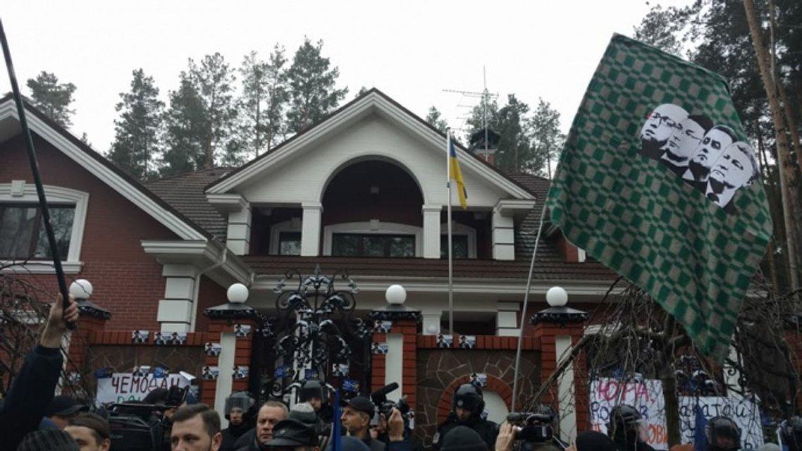 Одеяло для генпрокурора - акция под домом Луценко - фото 96129