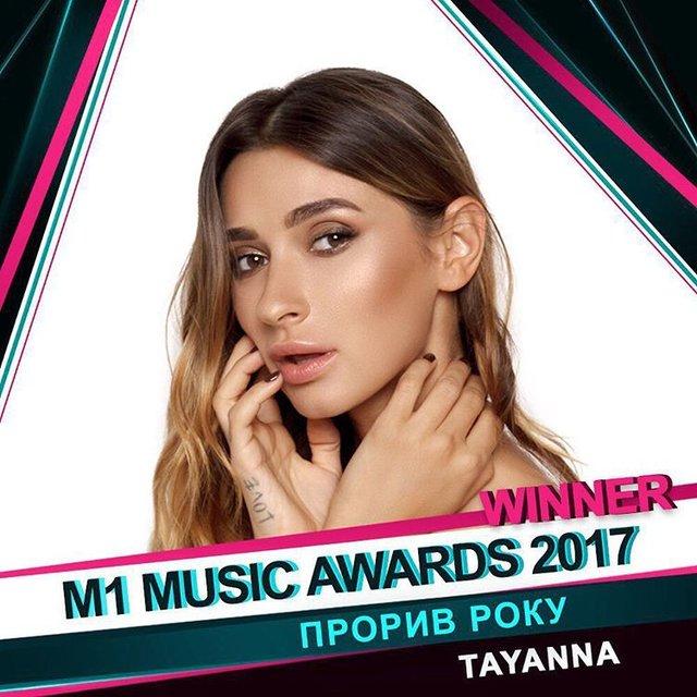 Тayanna получила награду M1 Music Awards 2017 - фото 96085