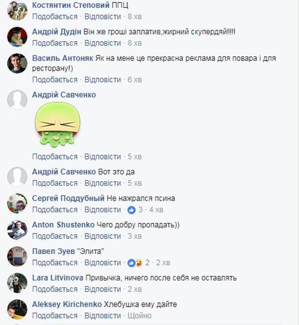 Камеры засняли обжорство Антона Геращенко (ВИДЕО) - фото 95875
