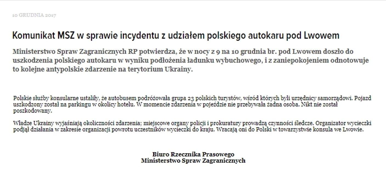 Взрыв польского автобуса: Варшава официально отреагировала на инцидент - фото 96221