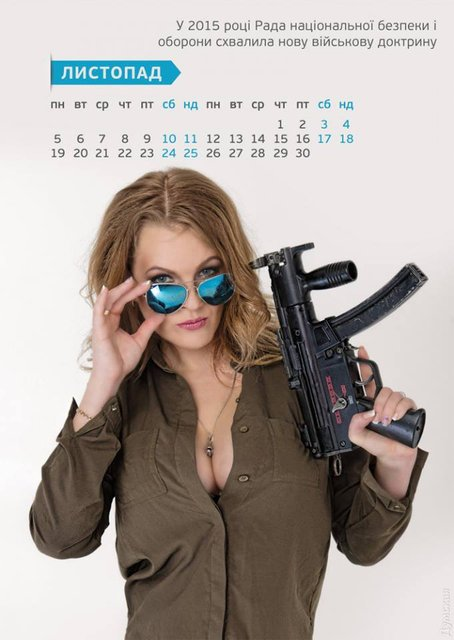 Откровенный календарь реформ  вызвал бурные споры в соцсетях (ОБНОВЛЕНО) 18+ - фото 98368