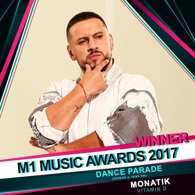 MONATIK получил награду M1 Music Awards 2017 - фото 96105