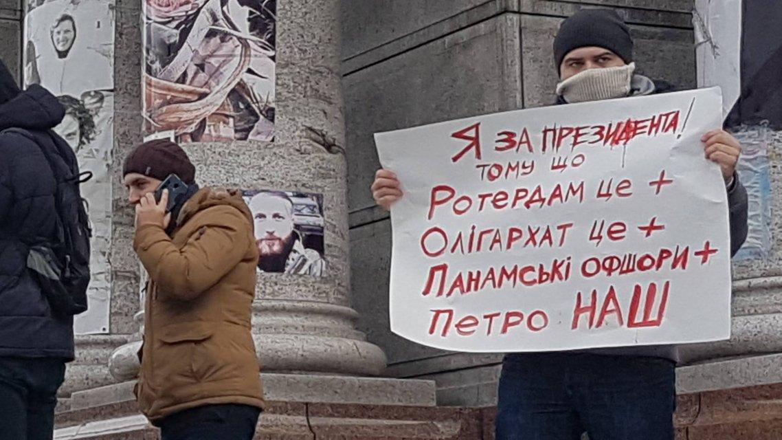 Митинг анти-Миша - фото 99069