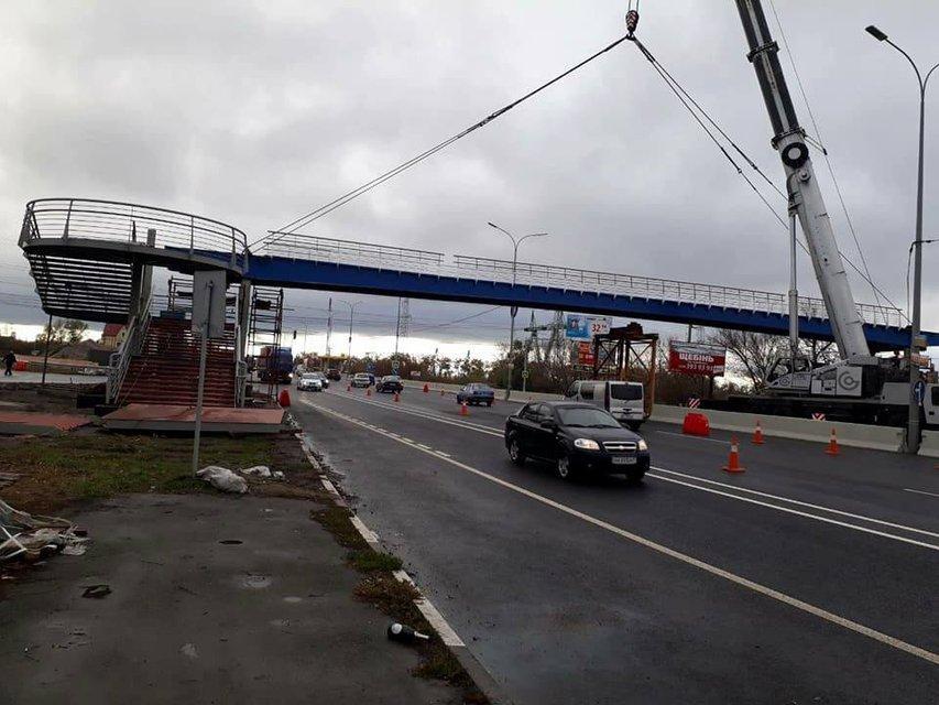 Ляшко и Омелян открыли мост  - фото 98966