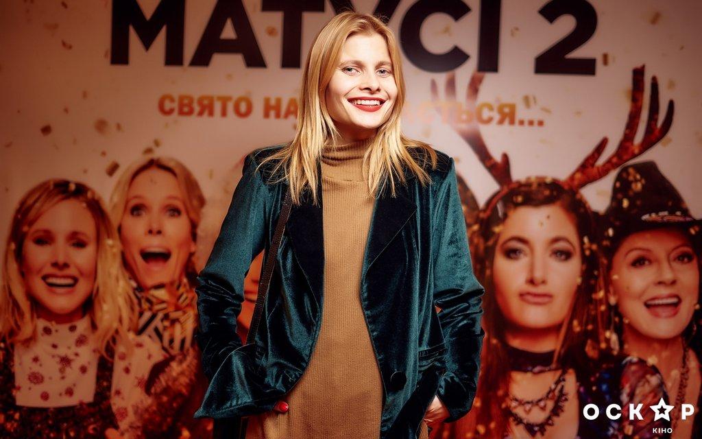 Посмеялись: В Киеве состоялся допремьерный показ фильма 'Очень плохие мамочки 2' - фото 98025