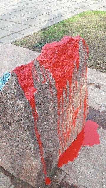 Вандалы облили краской памятник воинам АТО - фото 98992