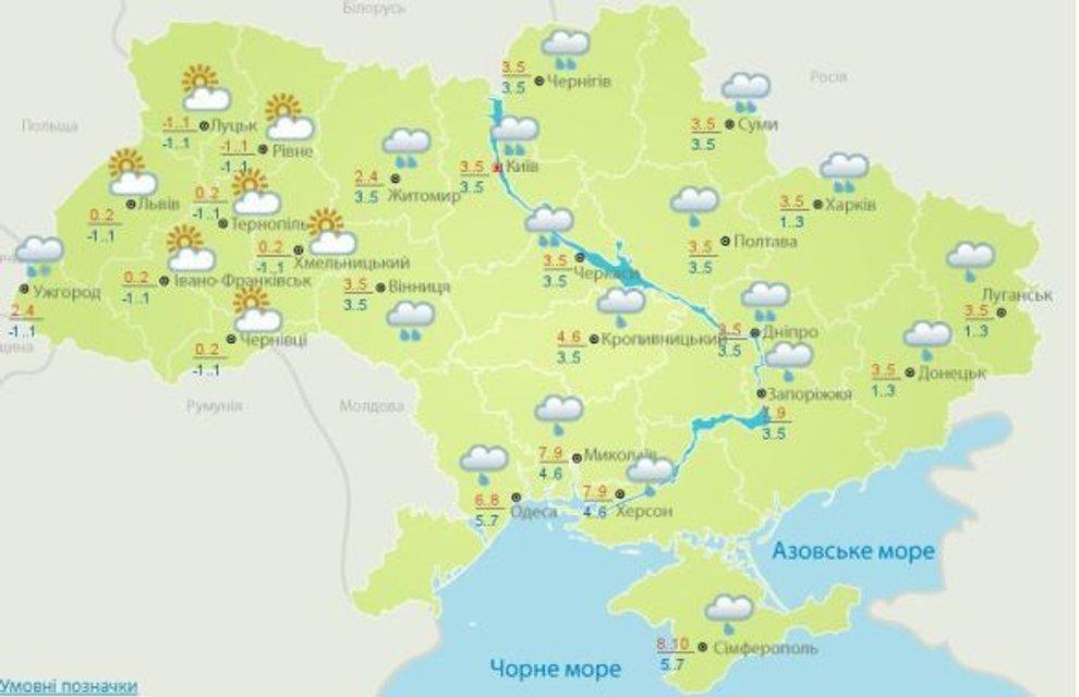 Прогноз погоды в Украине на субботу - фото 100138