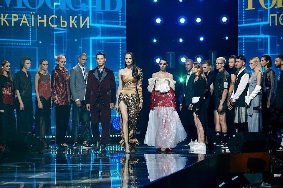 Финал Топ-модель по-украински 4 сезон 18 выпуск - фото 100129