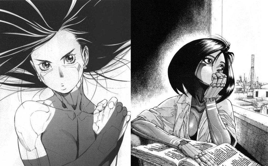 Японский комикс Сны оружия - фото 96044