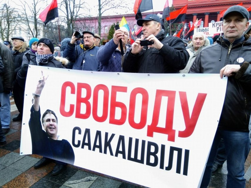 Марш за импичмент Порошенко - фото 96147