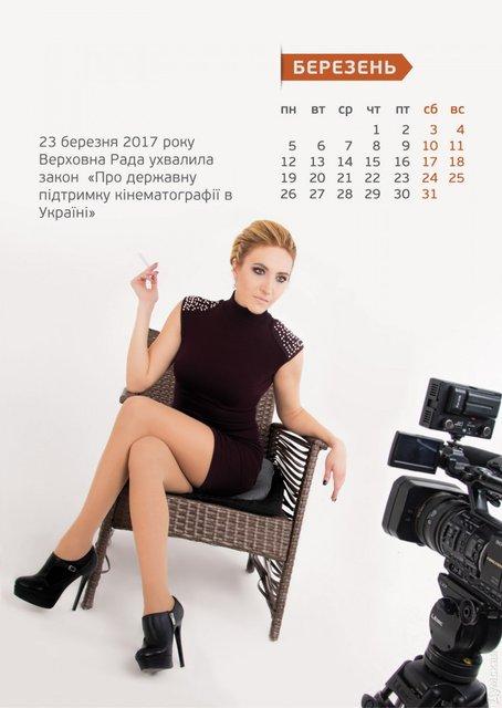 Откровенный календарь реформ  вызвал бурные споры в соцсетях (ОБНОВЛЕНО) 18+ - фото 98375