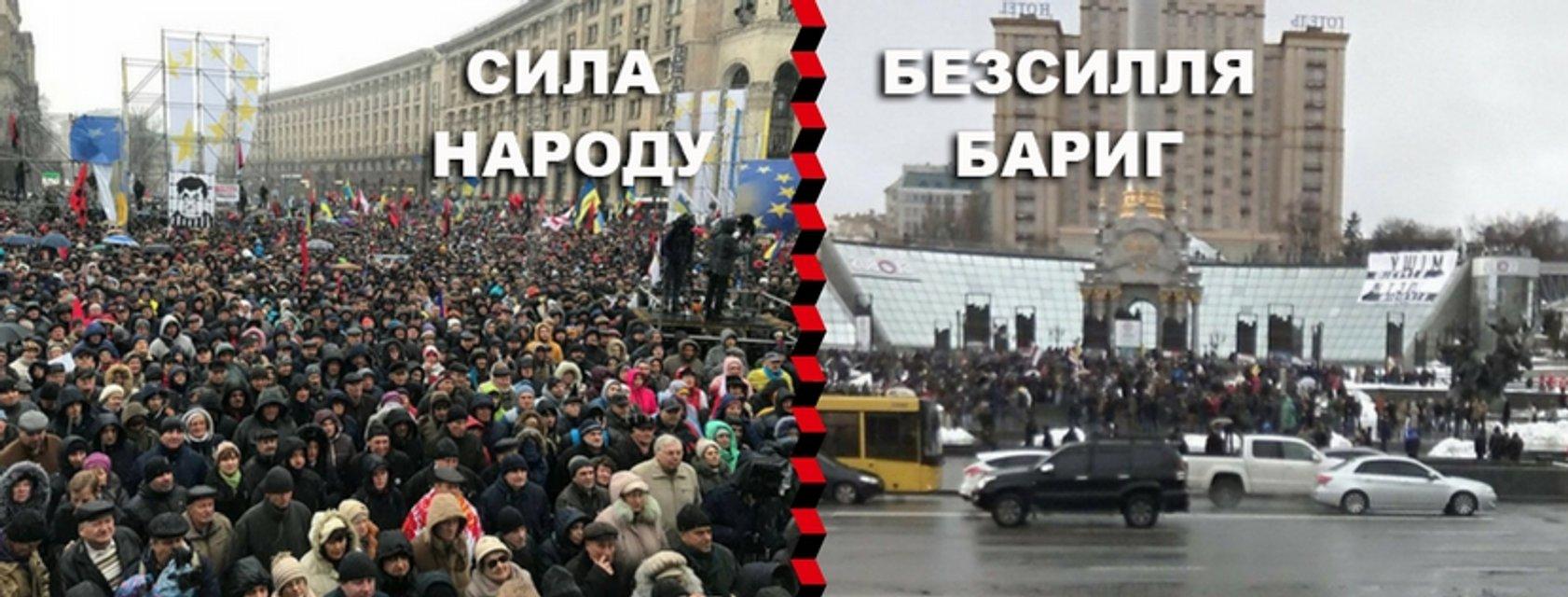 Саакашвили назвал участников акции 'Кофе на Кещатике' барыгами - фото 99100