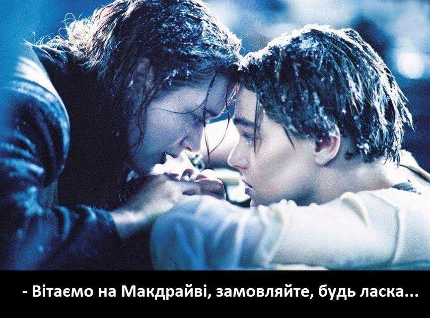Киев засыпало снегом: реакция соцсетей - фото 98076