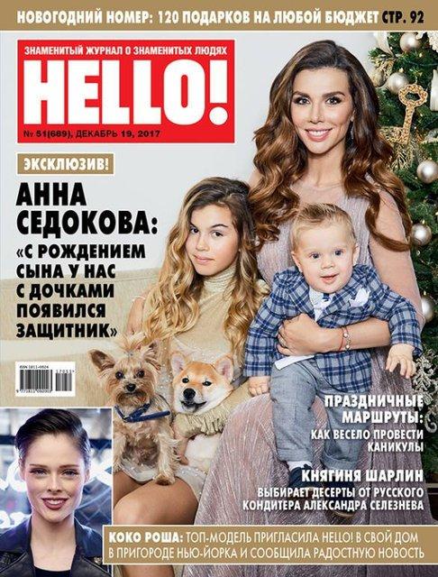 Анна Седокова впервые показала лицо 8-месячного сына - фото 97904