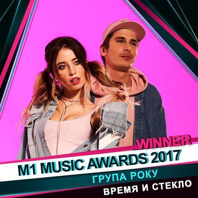 Группа Время и Стекло получила награду M1 Music Awards 2017 - фото 96107