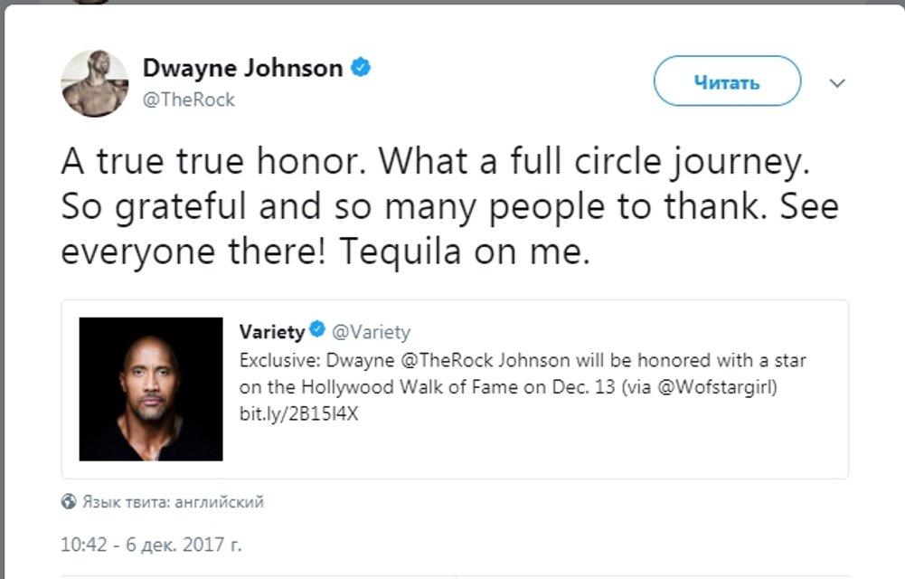 Дуэйн Джонсон получил звезду на Алее славы в Голливуде - фото 95351