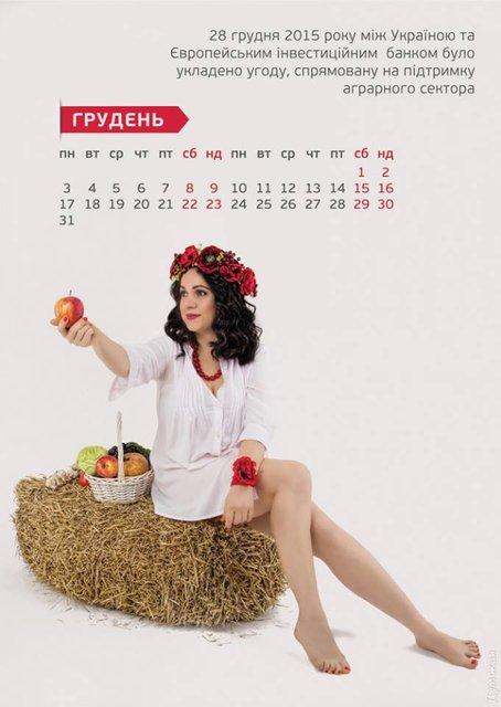 Откровенный календарь реформ  вызвал бурные споры в соцсетях (ОБНОВЛЕНО) 18+ - фото 98364