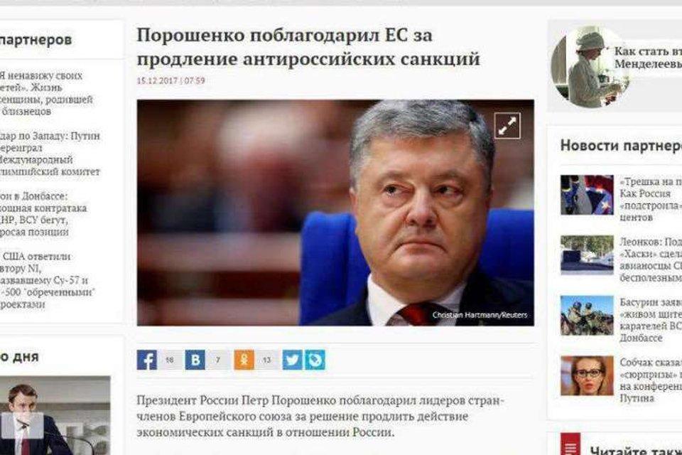 Перепутали: российские пропагандисты назвали Петра Порошенко своим президентом - фото 97433