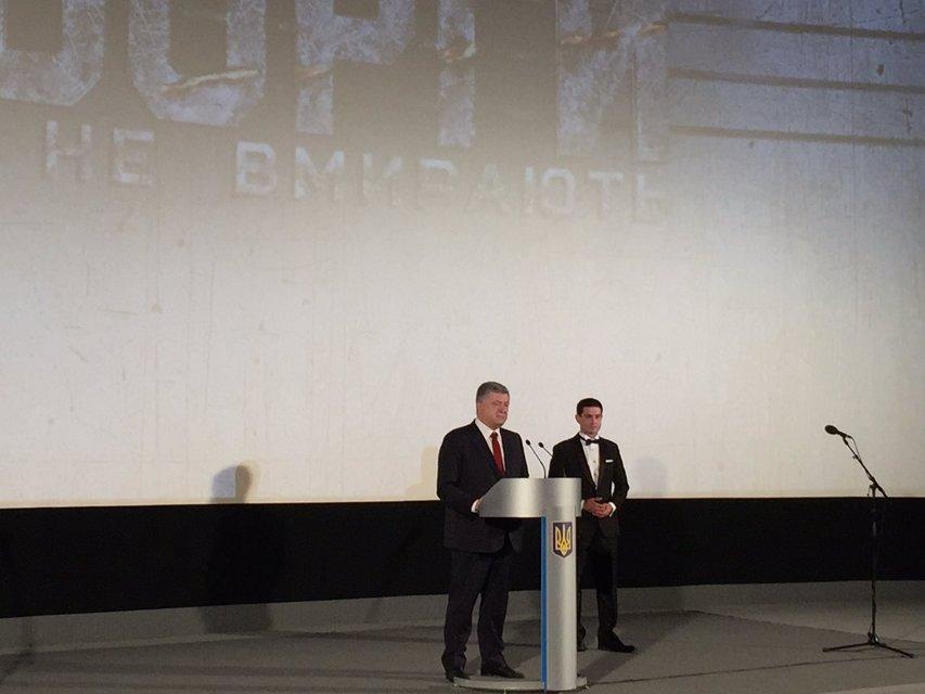 Киборги: Ахтем Сеитаблаев получил престижную награду в день премьеры - фото 95437